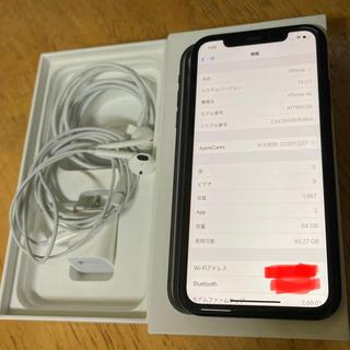 iPhone - 極美品 iPhone XR 64GB SIMフリーapple care+加入済み