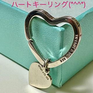 Tiffany & Co. - 値下げ ティファニーハートキーリング(*^^*)