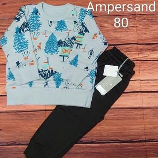 アンパサンド(ampersand)の【新品】Ampersand 長袖パジャマ スキー柄 グレー 80(パジャマ)