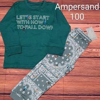 アンパサンド(ampersand)の【新品】Ampersand 長袖パジャマ バンダナ柄 グリーン100(パジャマ)