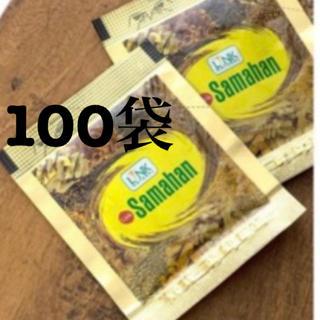 アーユルヴェーダ【サマハン 100袋】ハーブティースパイスティー(茶)