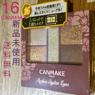 CANMAKE - 【CANMAKE】 キャンメイク パーフェクトスタイリストアイズv 16
