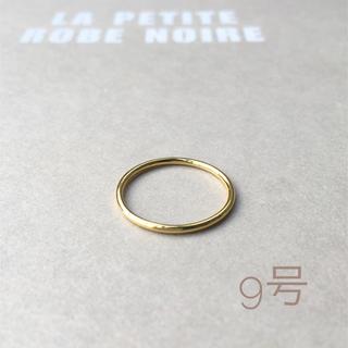 トゥデイフル(TODAYFUL)の再販【silver925×18kコーティング】華奢なシンプルリング《9号》(リング(指輪))