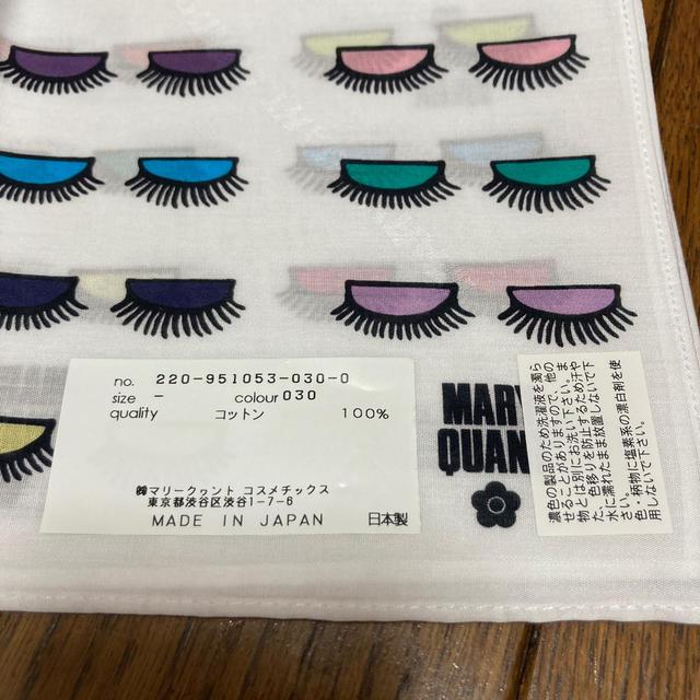 MARY QUANT(マリークワント)のSALE 新品 マリークワント ハンカチ 白 レディースのファッション小物(ハンカチ)の商品写真