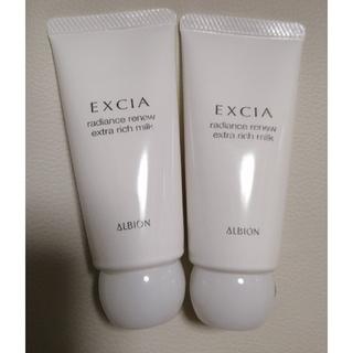 ALBION - 再入荷!アルビオン エクシア リニューアル後の特製サイズの乳液2本