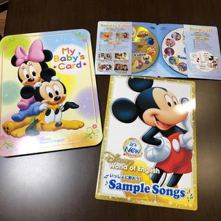 ディズニー(Disney)のディズニー 手形足形キット(手形/足形)