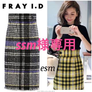 FRAY I.D - FRAYI.D☆フレイアイディー☆チェックタイトスカート