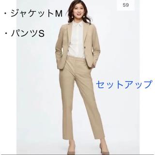 GU - 今季*パンツスーツ ベージュ セットアップ GU