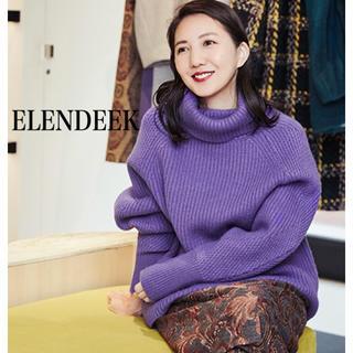 DEUXIEME CLASSE - ELENDEEK♡CLANE IRENE ameri IENA リムアーク