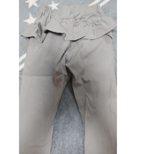 ampersand(アンパサンド)のフリル付きストレッチパンツ キッズ/ベビー/マタニティのキッズ服女の子用(90cm~)(パンツ/スパッツ)の商品写真