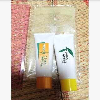 ウエキ(Ueki)の【新品未使用】美香柑 みかんの生せっけん(洗顔料)