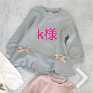 petit main - 新品♡プティマイン ペプラム長袖Tシャツ