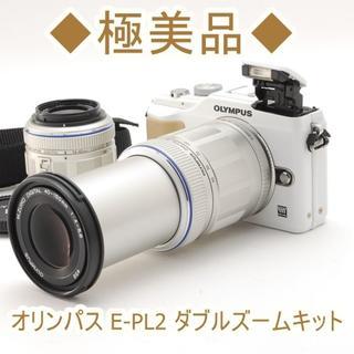 OLYMPUS - ◆極美品◆オリンパス E-PL2 ダブルズームキット