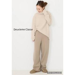 DEUXIEME CLASSE - 【Deuxieme Classe】ドゥーズィエムクラス ミラノリブパンツ