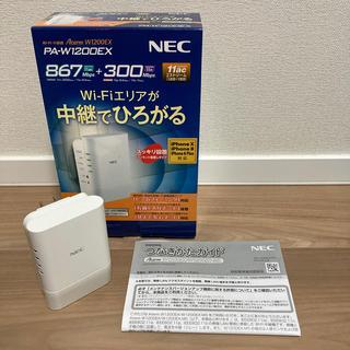 エヌイーシー(NEC)の 値下げ!NEC PA-W1200EX(PC周辺機器)