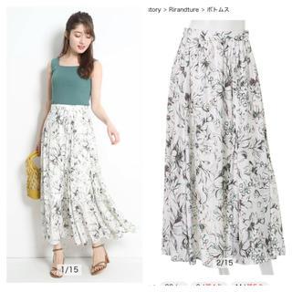 Rirandture - 新品 リランドチュール フラワー ロング スカート 花柄 ホワイト グリーン
