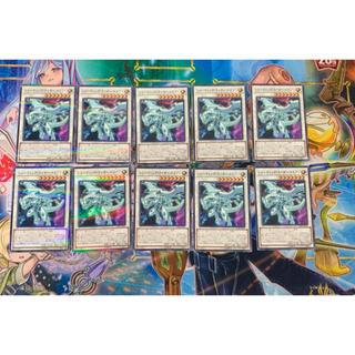 ユウギオウ(遊戯王)のシューティング・ライザー・ドラゴン ノーパラ 10枚セット(シングルカード)