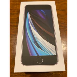 Apple - iPhone SE2 128GB 白 本体 新品 simフリー