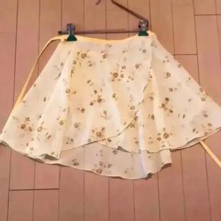 チャコット(CHACOTT)のバレエ巻きスカート 花柄 黄色(ダンス/バレエ)