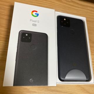 Google Pixel5 スマートフォン
