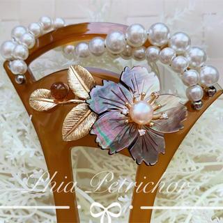 髪飾り 黑蝶貝 かんざしB2010265 バチ型 結婚式 簪 留袖 着物 成人式(ヘアアクセサリー)