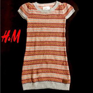 エイチアンドエム(H&M)のH&M  エイチアンドエム  ワンピース  120 130  ニットワンピース(ワンピース)