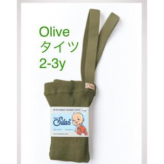 Caramel baby&child  - Silly Sailas Olive 2-3y タイツ 新色