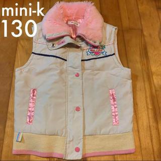 ミニケー(MINI-K)のmini-k 130cm ダウンベスト(ジャケット/上着)
