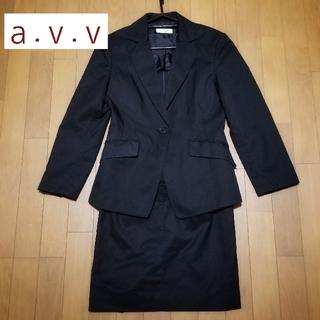 a.v.v - 【a.v.v】 レディーススーツ ジャケット&スカート 9号