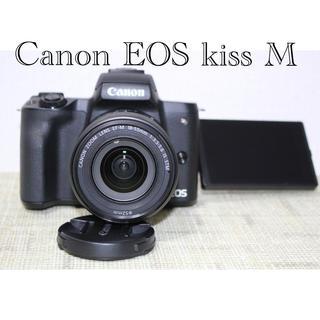 Canon - Canon EOS kiss M ズームレンズセット