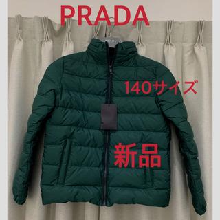 プラダ(PRADA)のプラダ PRADA ダウンジャケット 140 子供キッズ NYLON PIUMA(ジャケット/上着)