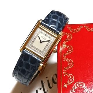 Cartier - ☆美品☆ カルティエ マストタンク ヴェルメイユ レディース SM / 腕時計