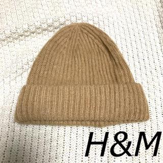 エイチアンドエム(H&M)の【H&M】ニット帽 ニットキャップ(ニット帽/ビーニー)