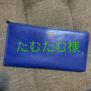 フルラ(Furla)のFURLA 長財布 美品 ソフトレザー(長財布)