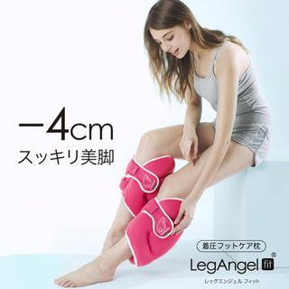 Dr.Smith Leg Angel fit(フットケア)