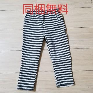 ★同梱無料 ボーダー パンツ ズボン レギンス 110★