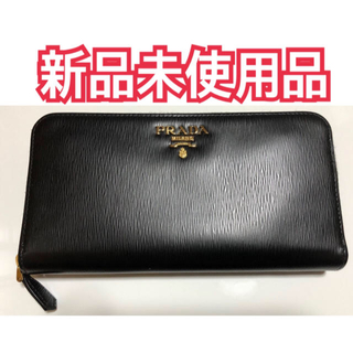 PRADA - 【週末限定価格】PRADA プラダ 長財布 1ML506 2B6P ブラック