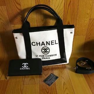 CHANEL - CHANELの美品バッグ2点