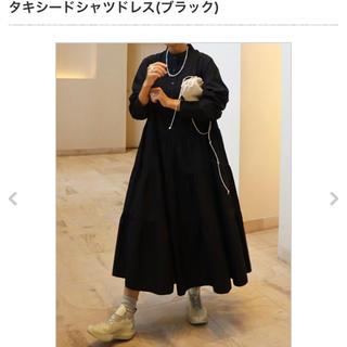 Ron Herman - マチャット  machatt 新品タキシードシャツドレス(ブラック) ワンピース