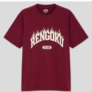 UNIQLO - ユニクロ 鬼滅の刃 Tシャツ UNIQLO 煉獄