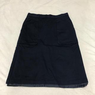 アーバンリサーチ(URBAN RESEARCH)のアーバンリサーチ ネイビースカート(ひざ丈スカート)