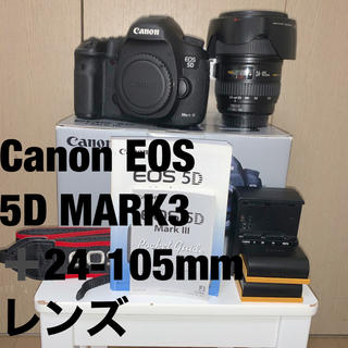 Canon - Canon Eos 5D Mark3 EF24-105mmF4L IS USM