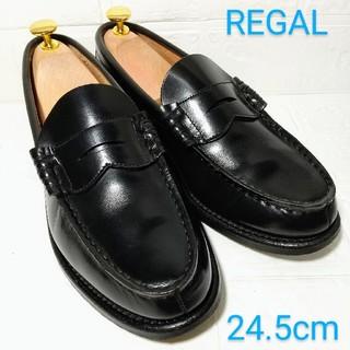 リーガル(REGAL)のREGAL リーガルコインローファー2177 黒 24.5cm(ドレス/ビジネス)