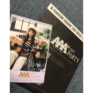 トリプルエー(AAA)のAAA カフェ 缶バッチ#宇野実彩子(アイドルグッズ)