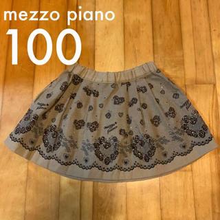 mezzo piano - mezzo piano 100cm スカート