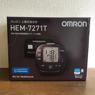 オムロン(OMRON)のオムロン HEM-7271T(その他)