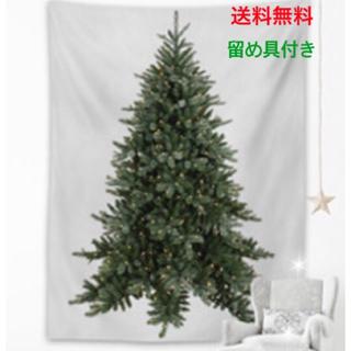 シンプル!人気☆クリスマスタペストリー 壁かけ 省スペース 150×100