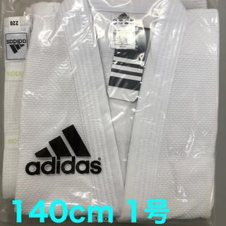 アディダス(adidas)の柔道着 140cm  1号 アディダス (相撲/武道)