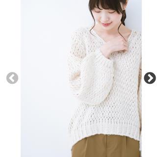 ハコ(haco!)のhaco!手編み風ニット(ニット/セーター)