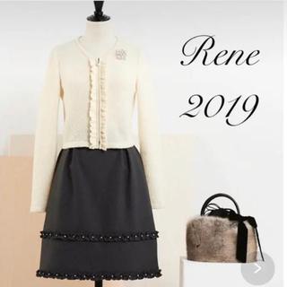 René - Rene 2019年 ブークレカーディガン スワロパールダブルジップ